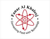Fanar al Khaleej